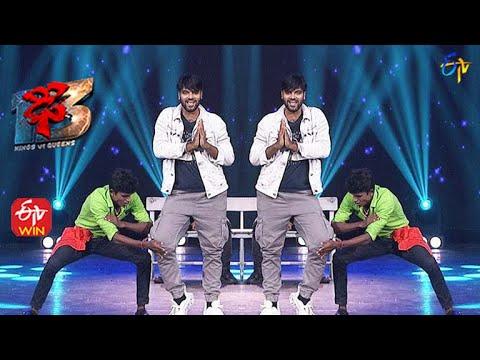 Download Manikanta Performance   Dhee 13   Kings vs Queens   1st September 2021   ETV Telugu
