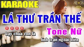 Karaoke Lá Thư Trần Thế Tone Nữ Nhạc Sống   Trọng Hiếu