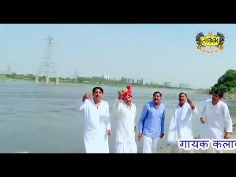 Gurjar's traditional song for Govardhan Pooja.