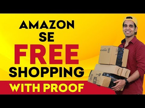 How To Get Free Products From Amazon 2019 | Know How To Get Free Products From Amazon (Hindi)