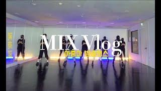 BANG BANG BANG - 빅뱅(BIGBANG):Tix Tok Remix 김해다이어트댄스 아줌마