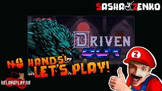 Driven Out Gameplay (Chin & Mouse Only)