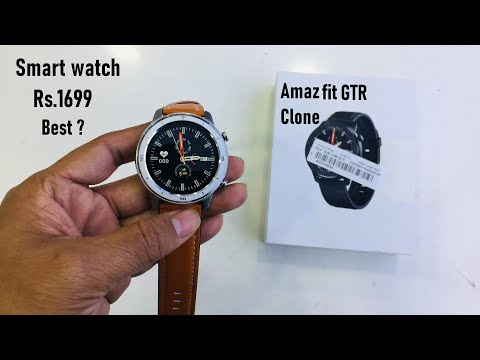 Amazfit GTR Only Rs.1699 (Clone) #DT78 #copy