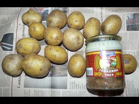 Как приготовить мятую картошку с тушенкой