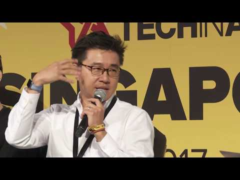 TIASG2017: VC funding in Southeast Asia