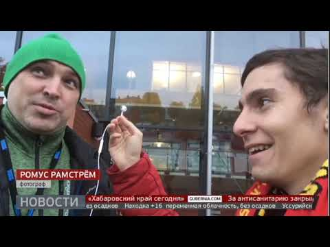 Кубок мира. Новости 10/10/2019. GuberniaTV