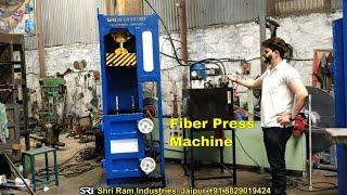 Coco Fiber Press Machine | Pla…