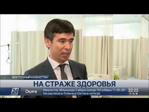 Болезни сердечно-сосудистой системы - одна из главных причин смертности казахстанцев