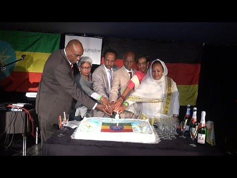 ክቡር አምባሳደር Bereded Animut ኣባይ ግድብ 2017 The Grand Renaissance Dam 6th Anniversary in Frankfurt