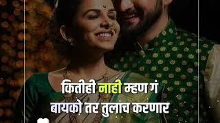 Rat Chandan | Status song For whatsapp