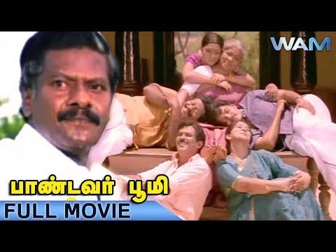 Pandavar Bhoomi (Full Movie) - Watch Free Full Length Tamil Movie Online