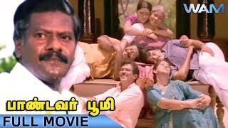 Pandavar Bhoomi Tamil Full Movie | Arun Vijay | Cheran | Shamitha | Bharathwaj | WAM India Tamil
