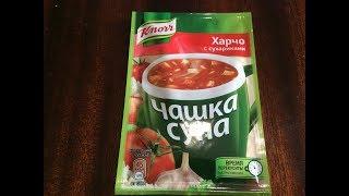 """Суп быстрого приготовления """"Харчо с сухариками"""". Мой обзорчик."""