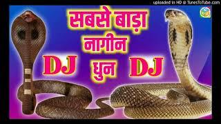 Nagin Dance Dj Remix 💞 Nagin Dhun Dj Mix New Song ✨ Dj Nagin Song 2021 💞 Dholki Hero Vs Nagin Music