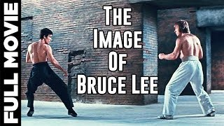 The Image Of Bruce Lee (1982) | Martial Arts Movie | Bruce Li | CineCurry