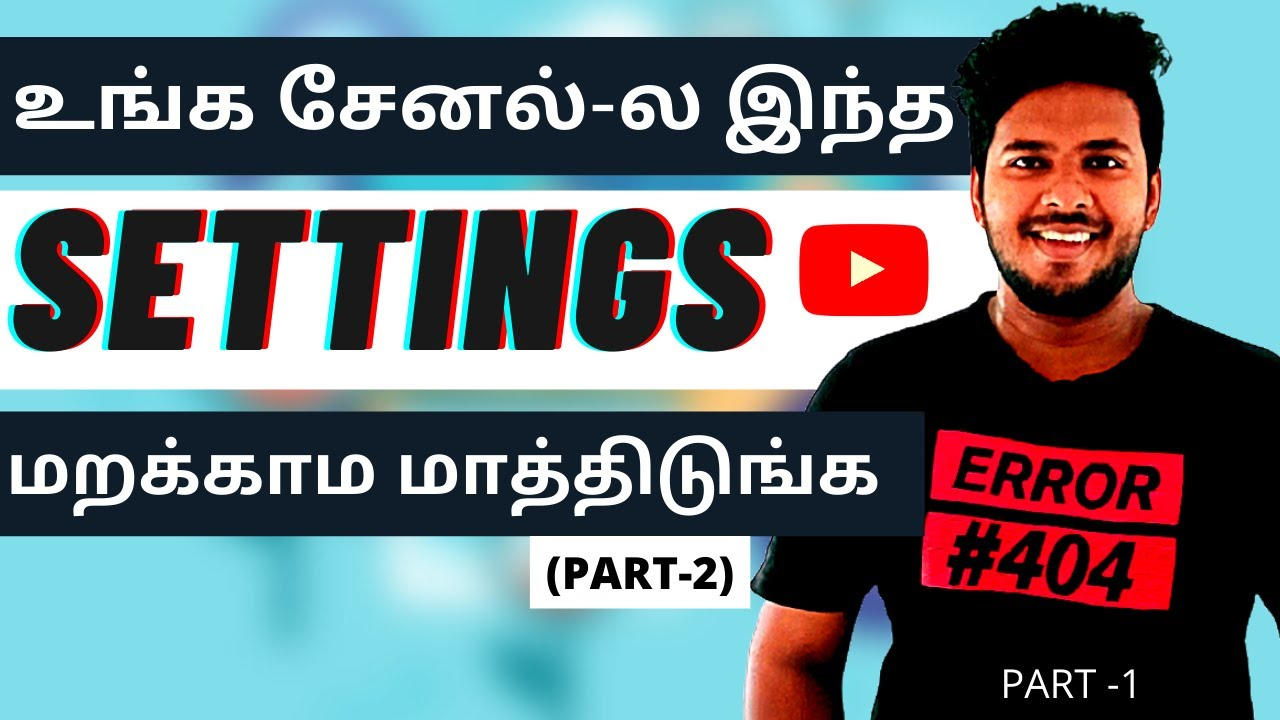 How To Create a Successful YouTube Channel in Lockdown in Tamil [PART-2]    Make money online