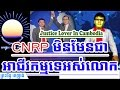 Khmer News Today | Meas Chhay: To Some Politicians Who Use CNRP As Business | Cambodia News Today