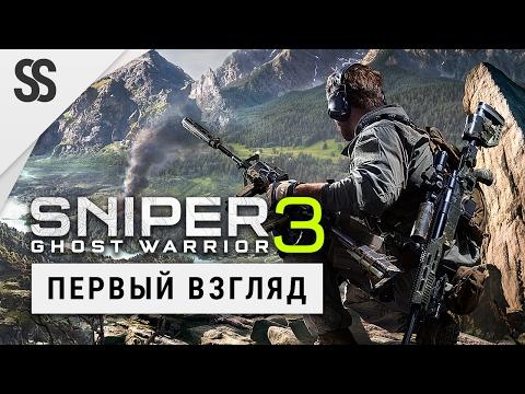 ОБЗОР SNIPER: GHOST WARRIOR 3 - Возвращение снайпера [Полный обзор игры]