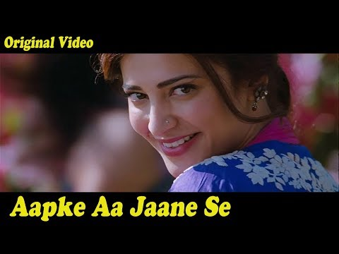 Aapke Aa Jaane Se Best Jhankar   Khud Gharaz   M Aziz and Sadhna Sargam
