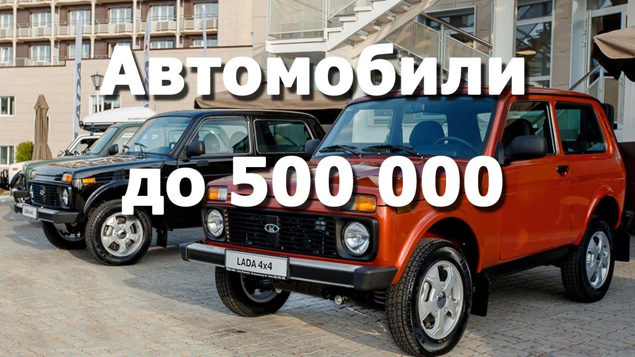 Мабийон слыла москва купить внедорожник за 600000 тысячь новый Фото стоков изображения