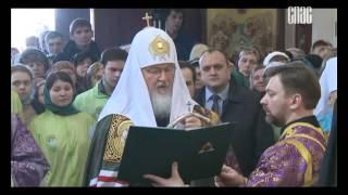 Предстоятель Русской Церкви освятил храм Всемилостивого Спаса в Митино г. Москвы(, 2016-04-04T16:27:27.000Z)
