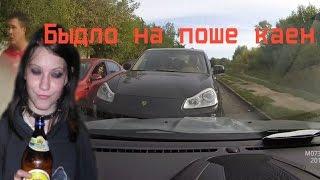 Донецк, ДТП 1 сентября ( осторожно много мата) разборка на дороге porsche cayenne