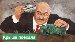 Беларуское противостояние / Максим Кац