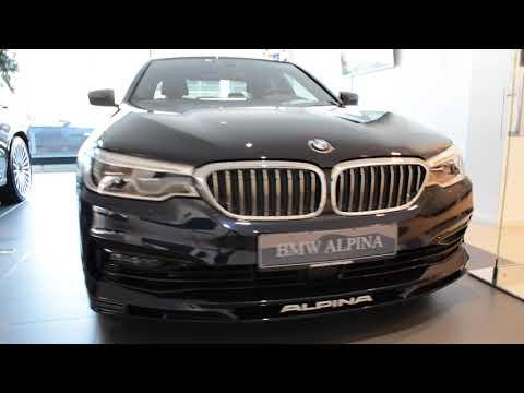 2019 New BMW Alpina D5 S Exterior