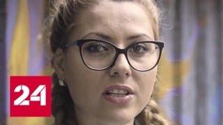 Смотреть видео Опубликовано видео с места убийства болгарской журналистки - Россия 24 онлайн