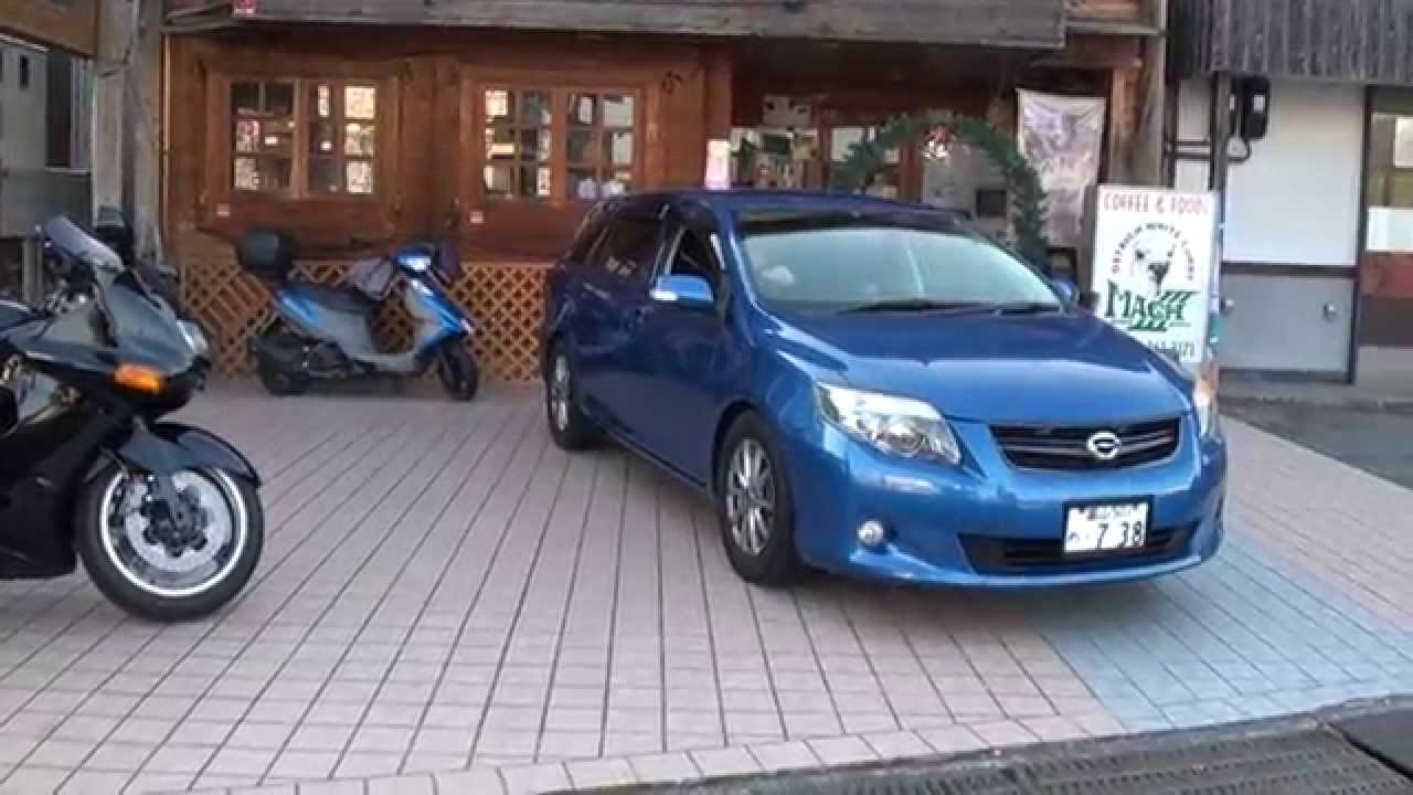 柿本改 サウンドを聞け Kakimoto Racing トヨタ カローラフィールダー Toyota Corolla