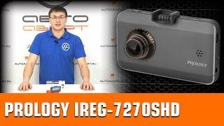 Обзор видеорегистратора PROLOGY iReg-7270SHD