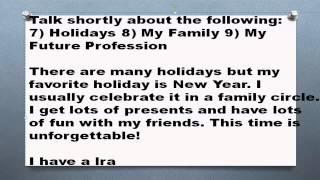 1000 английских топиков Часть 3 Holidays My Family My Future Profession каникулы семья  профессия