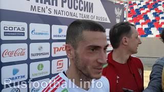 Ионов рассказал какие преимущества у сборной России перед Бельгией