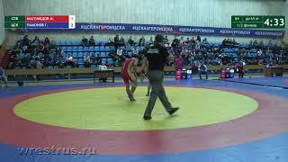 Нусуевский-2017. в.б. 65 кг. Магомедрасул Магомедов - Гамлет Рамонов. Полуфинал