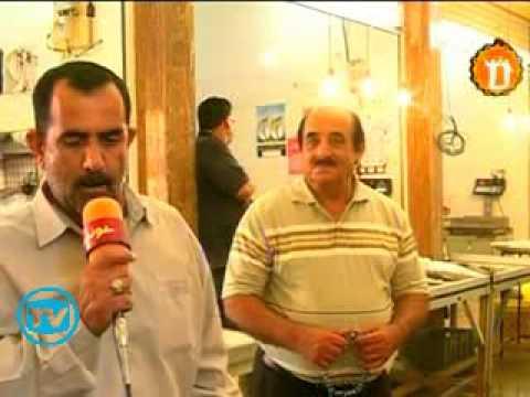 Funny Bushehr Music Academy