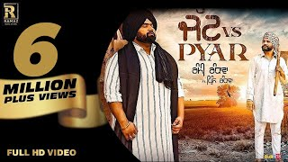 Jatt Vs Pyar Rami Randhawa Prince Randhawa Free MP3 Song Download 320 Kbps
