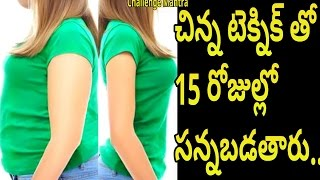 WOW! How to weight loss Within 15 Days | Daily Health Tips | Latest News |  Challenge Mantra