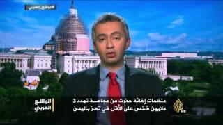 الواقع العربي-لا عفو عمن أشهر سلاح التجويع