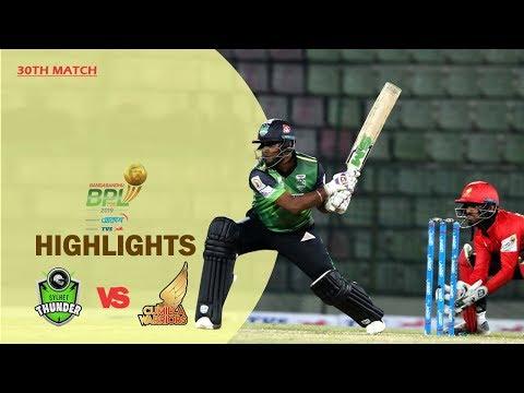 Sylhet Thunder Vs Cumilla Warriors Highlights | 30th Match | Season 7 | Bangabandhu BPL 2019-20