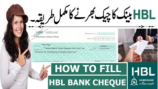 How to Fill HḂL Cheque in Pakistan