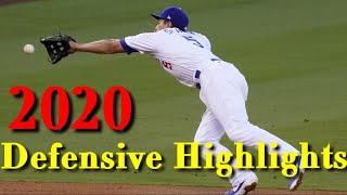 Corey Seager // Defensive Highlights 2020