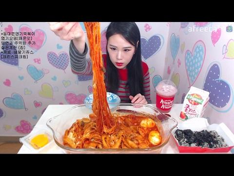 Mukbang 먹방 엽기오뎅 매운맛 당면추가 삶은계란 주먹밥 170216