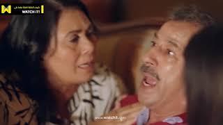 مسلسل نصيبي و قسمتك 3 - والد شيري مقدرش يتحمل الموقف 😥