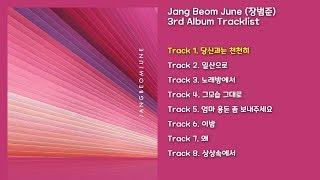 Jang Beom June 3rd Album MP3