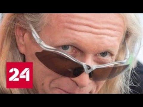 СМИ: Крис Кельми умер от остановки сердца - Россия 24