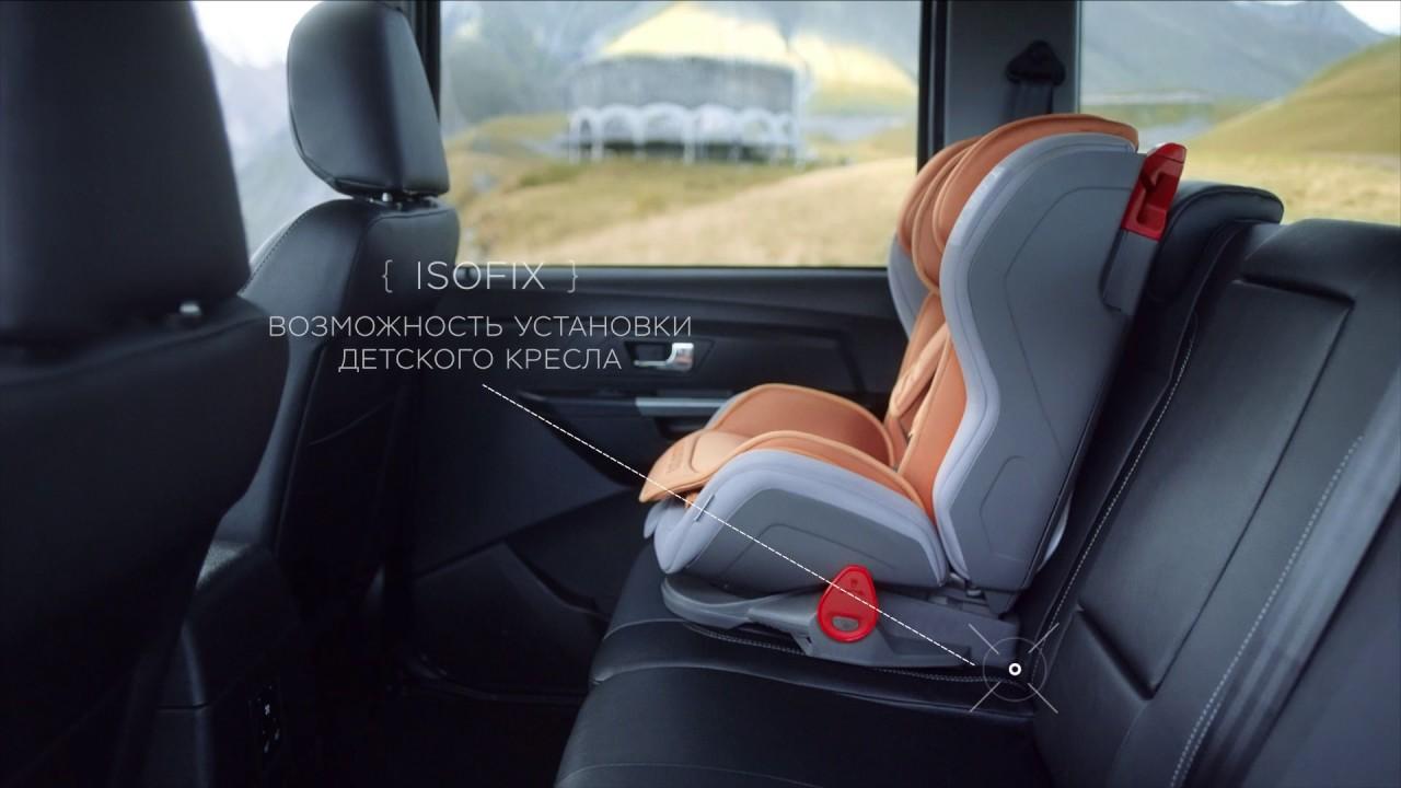 Схема крепления детского кресла фото 106