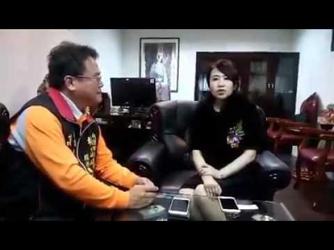 桃園市議員林正峰專訪鍋大師餐飲股份有限公司 董事長 蔡奕霈 - YouTube
