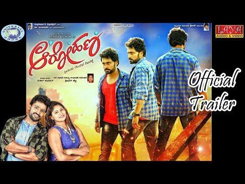 Aarohana || Official Trailer || Sushil Kumar, Rohit Shetty, Preethi || Kannada Film