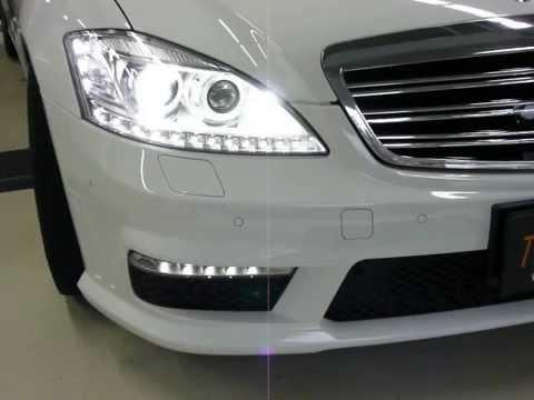 Mercedes benz new s class 2010 intelligent light youtube for Mercedes benz lighter