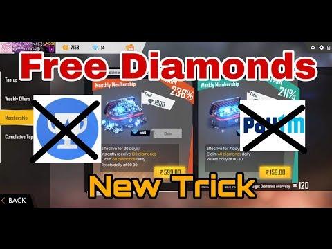 Free Diamonds ♥️ without Paytm an Opinion Reward Diamonds loot part 5🔥🔥